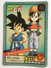 Dragon ball GT Super battle Power Level 689