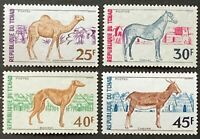 Republique du Tchad. Chad. Domestic Animals. SG377/80. 1972. MNH. (S65)