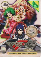 MACROSS FRONTIER フロンティア MOVIE 1 & 2 JAPANESE ANIME DVD + FREE SHIPPING