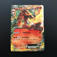 Carte Pokémon Dracaufeu Ex 001/021 Jap
