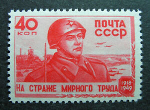 Russia 1949 #1333 MH OG Russian Soviet Army 31st Anniversary Set $25.00!!