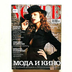 Vogue Russia ottobre 2002 october Alzbeta O'Connor Christina Ricci Grace Kelly