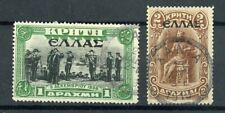 [50925] Crete 1909 lot 2 good Used Very Fine stamps