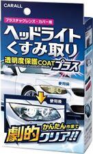 Carall Car Headlight Kusumitori Cleaner Whitening Lights Restoration Kit JAPAN