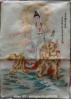 "36"" Tibet Silk Satin Wenshu Manjushri Goddess Ride Lion Guan Yin Thangka Mural"
