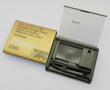 Nikon E Focusing Screen for F100 .............. LN