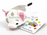 NEW Authentic US Disney Parks Moana Collection PUA Pig Tsum Tsum Mini 3.5""