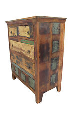 Vintage/Retro Chest of Drawers