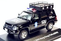 1/43 Nissan Patrol 2005 Hong Kong Police SDU
