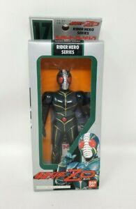 Masked Rider Kamen Hero Series #17 '93 Bandai Action Figure Factory Sealed Retro