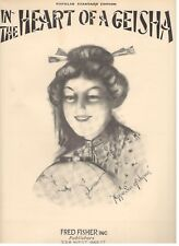 "GERSHWIN ""NIPPO SAN OF JAPAN"" IN THE HEART OF A GEISHA SHEET MUSIC 1921-RARE-NEW"