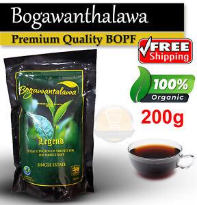 100% Organic Black tea Pure Ceylon  BOPF SRI LANKA Bogawanthalawa Golden Valley