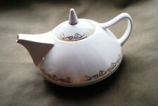 Rarity. Antique porcelain teapot of the 50s of Riga. Soviet period.