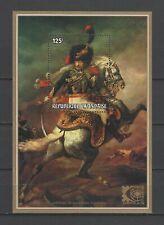 Rwanda 1975 Sc#643  ARPHILA 75-Cavalry Officer by Gericault  MNH S/S  $8.00