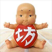 Studio Ghibli Sprited Away Boh Boy Sofubi Figure Doll Japan