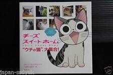 "JAPAN Chi's Sweet Home Photo book ""Uchi no Neko, Caishuugou"" 2008 OOP"