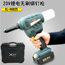 Electric Rechargeable Rivet Gun Brushless Hand Riveter with 2pcs Batteries