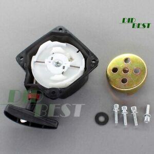 Seilzugstarter Satz für Demon RQ580 / RQ 580 Motorsense Brast 4in1 Plus 2in1