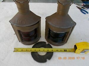 ANTIQUE NAVIGATION LIGHTS, RUNNING LIGHTS, COPPER, REPLICA