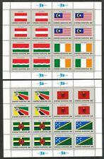 Verenigde Naties (Nw York) Yv 365-380 postfrisse vellen