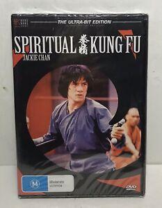 Spiritual Kung Fu DVD Brand New & Sealed Region-4