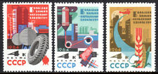 Russia 2872-2874, MNH. Chemical industry in agriculture. Rubber & Textile, 1964