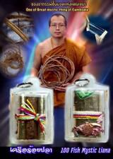 100 Fishes Creeper Phra Arjarn O Thai Amulet Luck Rich Wealth Love Charm Metta