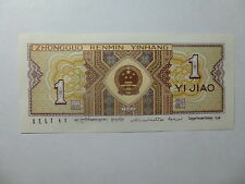 China Paper Money Currency - 1980 1 Jiao - Crisp Uncirculated