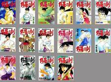 SHURA NO TOKI MASATOSHI KAWAHARA JAPANESE ANIME MANGA BOOK SET VOL.1-15 +13 URA