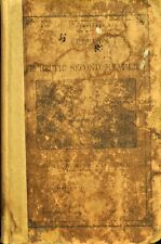 1853 McGuffey & Eclectic SECOND READER 161 Year Old BOOK