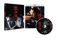 SPL : Sha Po Lang (2014, Blu-ray) Slip Case Edition / Donnie Yen / Kill Zone