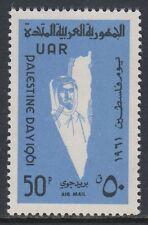 Syrien Syria 1961 ** Mi.V94 Palästina Palestine Karte Map
