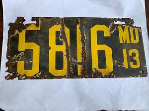 Vintage 1913 Maryland Porcelain Enamel License Plate Tag. 4 Digit Antique. #5816