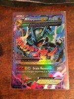 READ DESCRIPTION Carte Pokemon M RAYQUAZA Holo Mega EX XY6 Française Proche NEUF