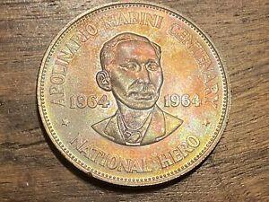 T2: Philippines TONED 1964 .900 Silver 1 Peso   'Apolinario Mabini Centenary'