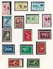 BULGARIA  1958 - 60       SPORTS  BULKAN GAMES SKIING FOOTBALL  MNH  S 033