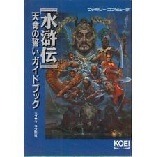 Bandit Kings of Ancient China guide book / NES