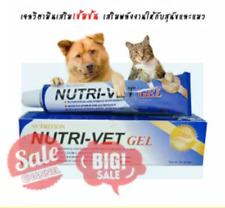 Nutri-vet supplement essential energy vitamin gel healthy for sick animals 50 g