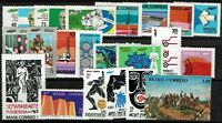 Brazil 21, 1972 stamps, Mint Hinged, most Hinge Rem, minor faults - Lot 091017