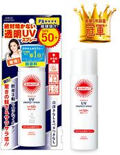 KOSE COSMEPORT SUNCUT UV PROTECT SPRAY FRAGRANCE FREE SPF50+ PA++++ 50G Japan