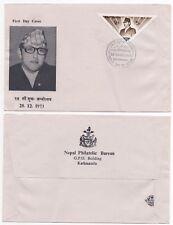 1973 NEPAL First Day Cover KING BIRENDRA'S 29th BIRTHDAY SG294 Kathmandu