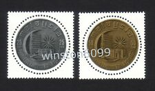 1971 Malaysia Opening of Bank Negara 2v Stamps Mint NH
