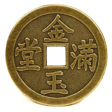"LARGE FENG SHUI COIN 1.7"" Lucky Chinese Fortune I Ching HIGH QUALITY Brass NEW"