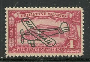 U.S. Possession Philippines Airmail stamp scott c47 - 4 cents issue - mnh - #10