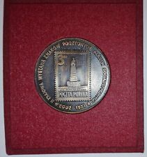 POLAND STAMPS Medal of the Exhibition of Philatelist Socialist States Lodz -1972