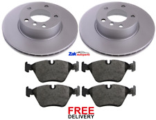 FOR BMW 1 SERIES 120D 120 2.0 E81 E82 2007-2013 FRONT BRAKE DISCS & PADS SET NEW