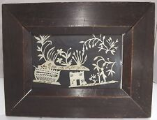 Antique Framed Cut Paper Silhouette Picture Folk Art