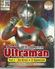 ULTRAMAN (ENGLISH AUDIO) - TV SERIES DVD (1-36 EPS + 3 SPECIAL) | BUY 1 FREE 1