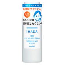 Shiseido Ihada Medicated Lotion 180 ml Sensitive Skin Prevent Irritation Dryness