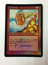 Volcanic Hammer FOIL Japanese Asian MTG Japan Junior Tournament PROMO NM